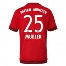 Maillot Bayern Munich Muller Domicile 2015 2016
