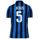 Maillot Inter Milan Jesus Domicile 2015 2016